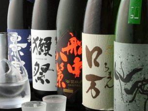 海宴丸 武蔵小杉店